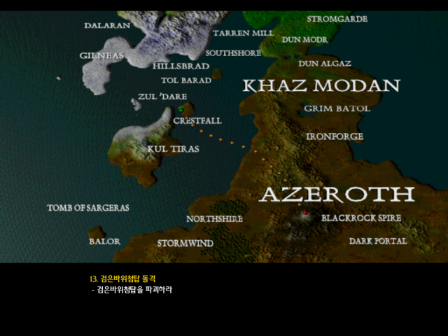Warcraft Ii Story Mode Hive