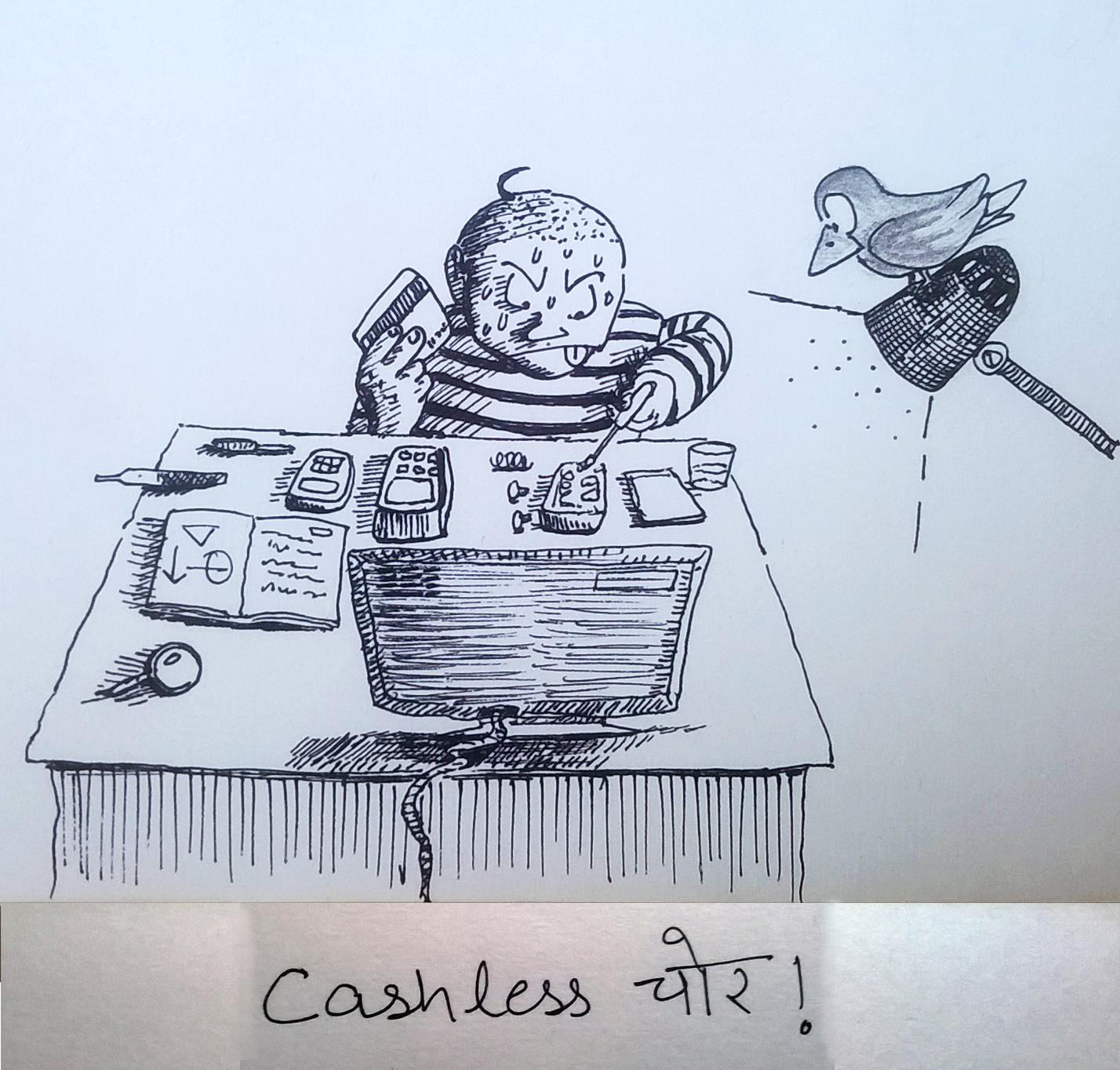 Cashless chor.jpg