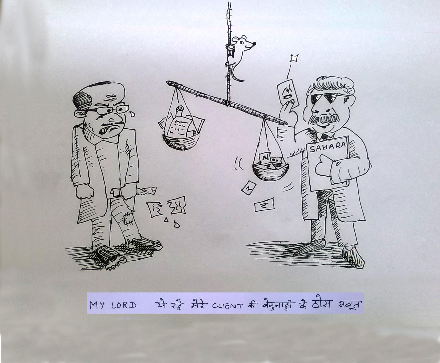 sahara diary case.jpg