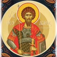 Alexandru3090